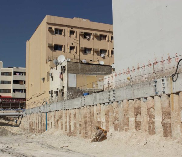 Al Maktoum Hospital Phase 2